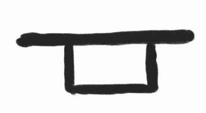 Hebrew Pictograph of Letter Dalet