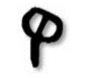 Letter Quph - Pictograph