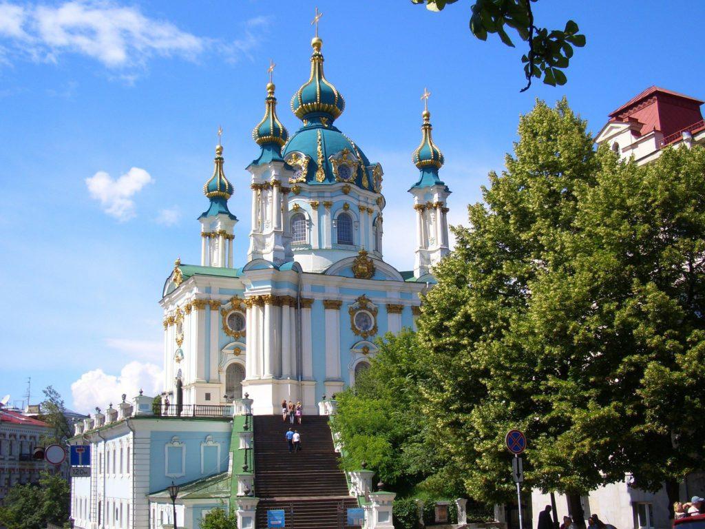 St Andrew Church Kyiv Ukraine